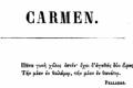 Carmen, la novella di Prosper Mérimée